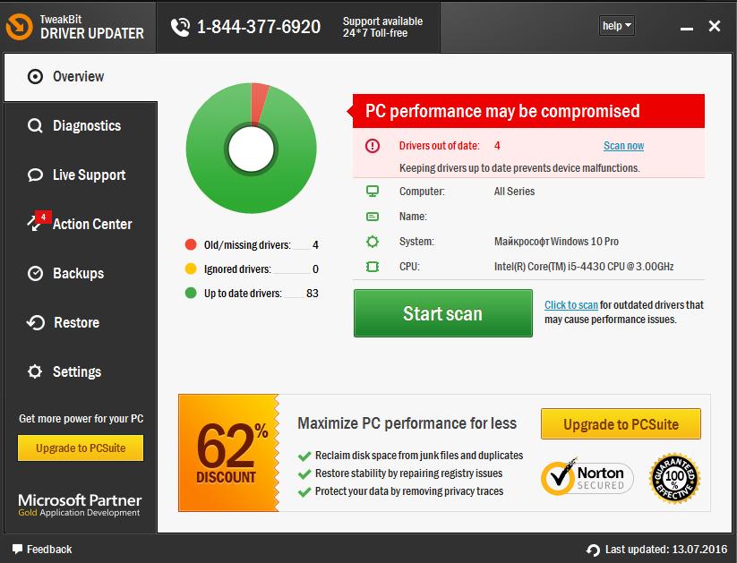 avg driver updater 2.2.3 ключ